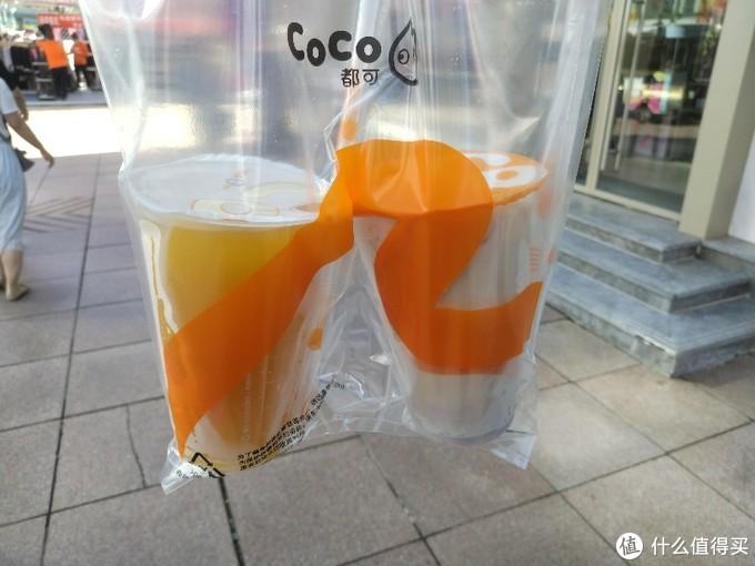 什么值得喝~~10元买到原价20的coco芒果绿茶和鲜芋奶茶!