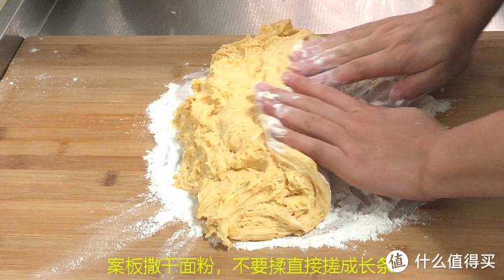 红薯加鸡蛋,简单一做比蛋糕还香,新手也能学得会