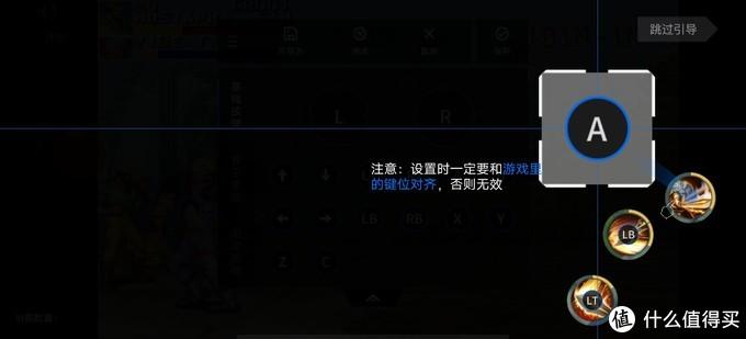 将需要的按键拖至屏幕的相应位置即可,简单直观,按键设置自由。