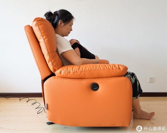 模拟传统沙发坐着时的角度