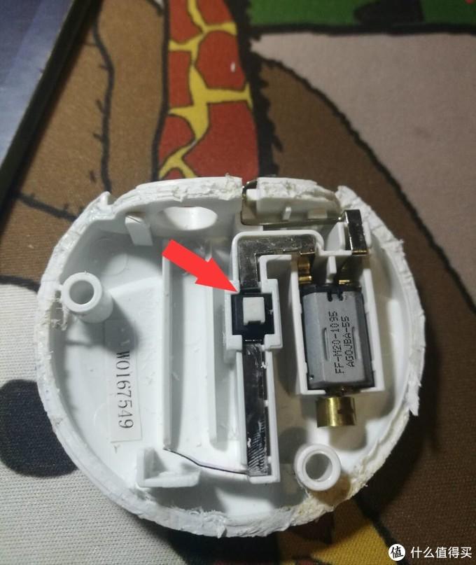 可能是全网第一篇FOREO LUNA PLAY PLUS拆机维修