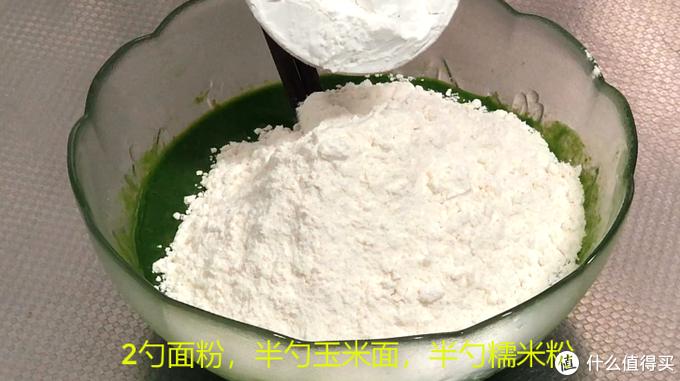糯米粉很好吃的做法,不加水比面包软,新手一看就会!