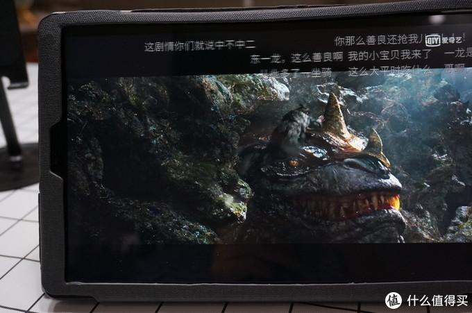 偏科生--视频能手,简评酷比魔方IPlay20平板