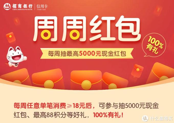 华夏银行的吃喝畅享季,光大银行的旅行优惠,给力!9月还有哪些信用卡福利?