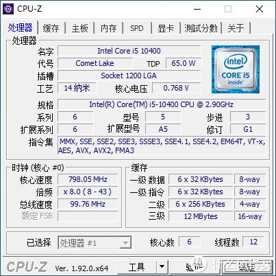 妹子心中的Dream PC,粉色主题装机体验