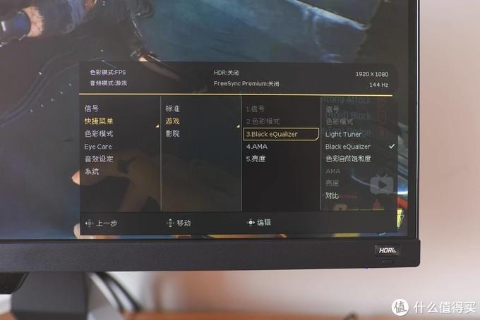电竞装备太贵?不如看看这个游戏显示器的新选择——BenQ MOBIUZ EX2710