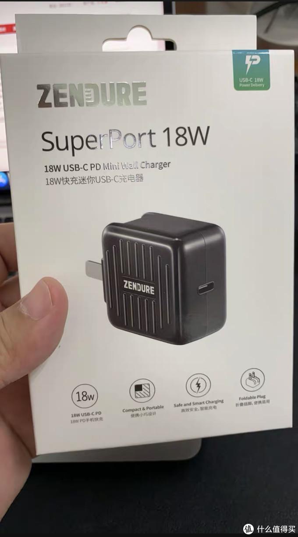当iPhone12不配充电器,18w-20w充电器推荐文,看好下手