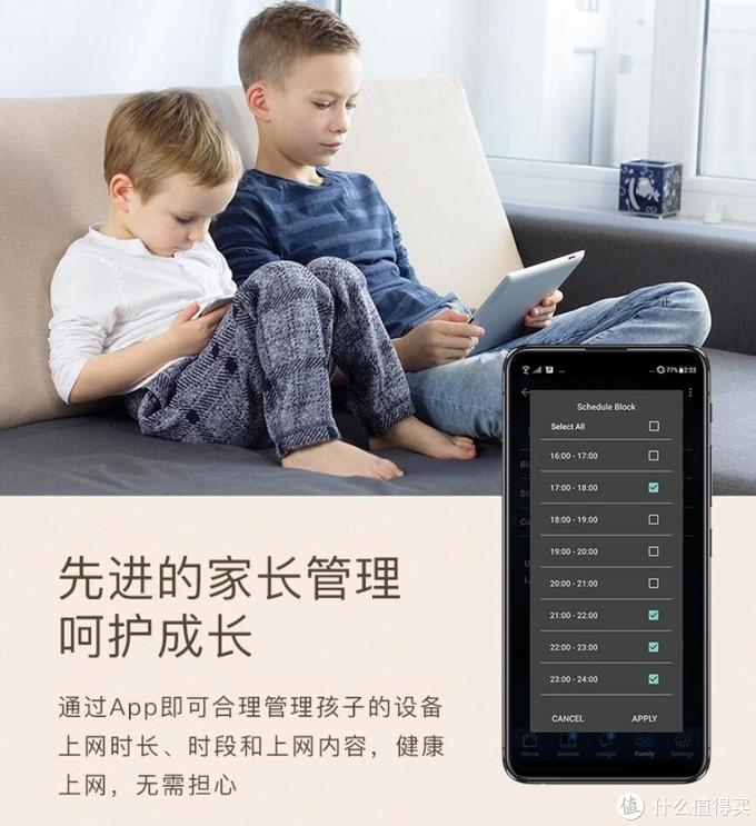 华硕XD4 WiFi6 灵耀魔方分布式路由器上架预售,轻松组网、覆盖大户型