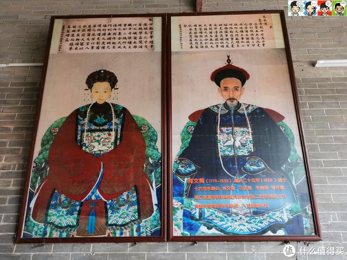 何文绮及夫人画像,可以直观地了解清朝官服的样式。