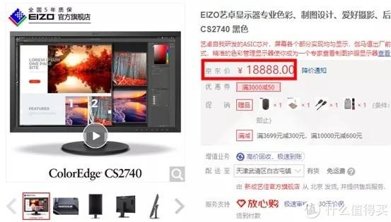 显示器生产力:不玩游戏该咋选?27寸选2K还是4K?戴尔U2719明基PD2700等12款小盘点