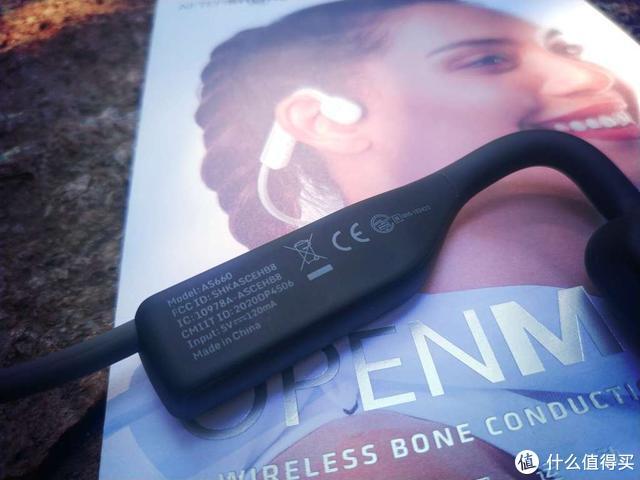 律动山野--韶音AS660 OpenMove骨传导耳机体验