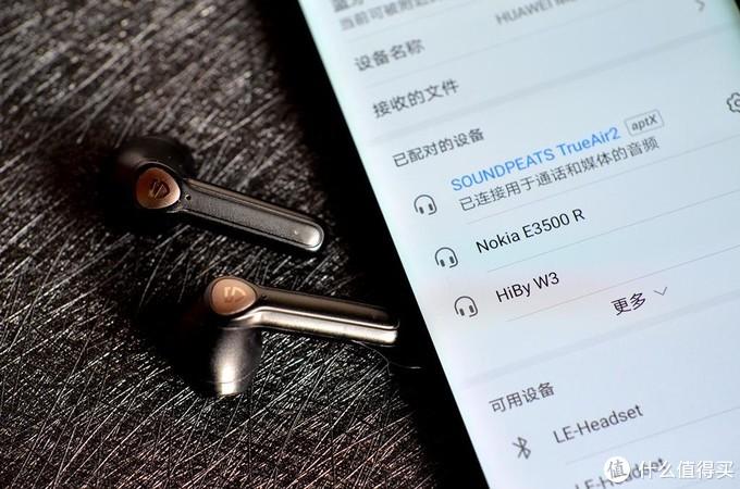 热衷外销的百元级真无线耳塞SoundPEATS/泥炭 TrueAir2,会不会比小米系更香呢?