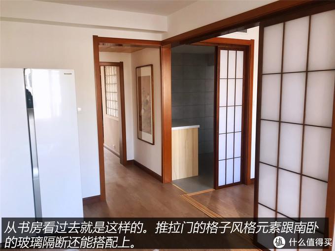 总造价268375,装一套150㎡房子,改造过程大公开(下)