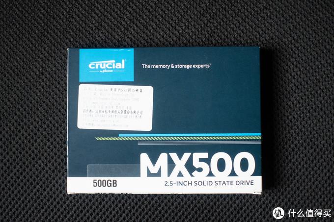 入门SATA接口固态硬盘好选择——英睿达MX500