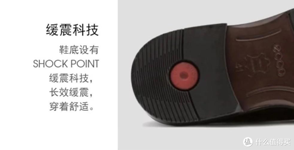 皮鞋也用鞋底缓冲技术?从款式、用料等全方为分享300-1500各价位最值得买的皮鞋和购买攻略