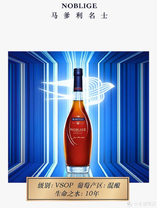 酒海浮生 篇十一:初尝白兰地——马爹利名士VSOP+级干邑·试饮