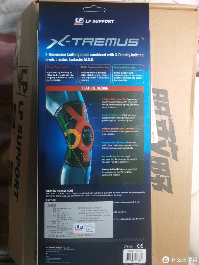 LP 170XT 护膝开箱,与GenuTrain S 简单对比