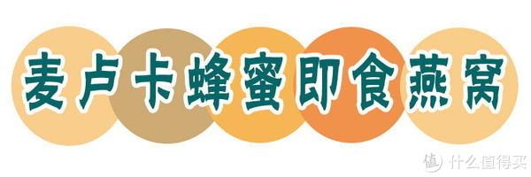 中秋X国庆,除了月饼这些礼盒也是人气之选