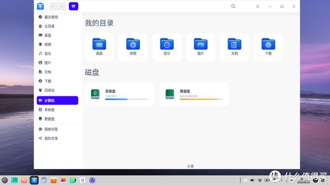 X230换装深度linux系统,国产系统逐步进入可用阶段
