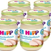 扒一扒德国W家上的好物 足不出户完成保真又低价的母婴一站式采购