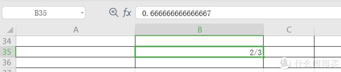 Excel入门技巧、快捷键和相关书籍推荐