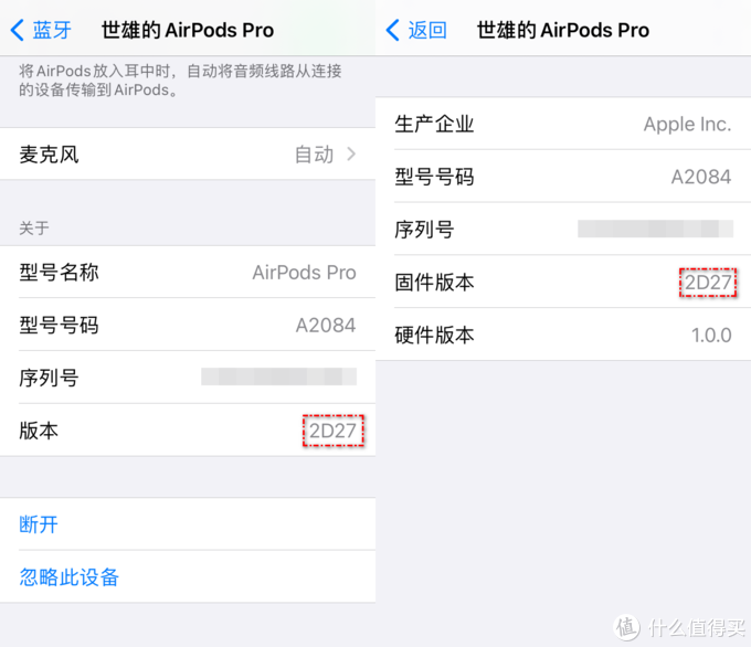 "AirPodsPro更新3A283固件后怎么体验""Spatial Audio(空间音频)""?"