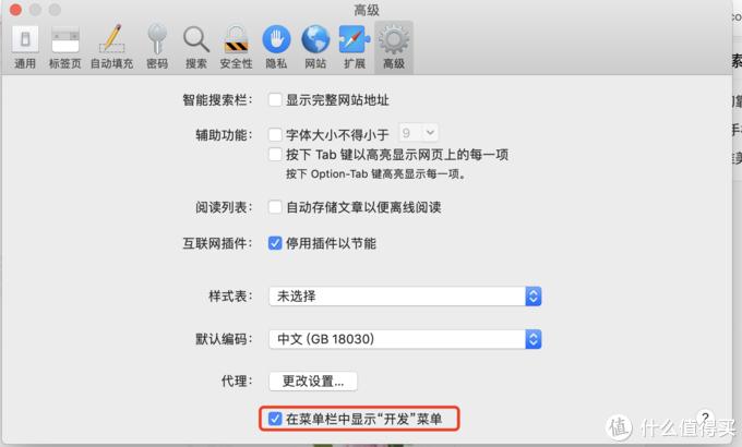 Mac的10个必备小技巧⑥,教你如何将复杂的步骤简单化