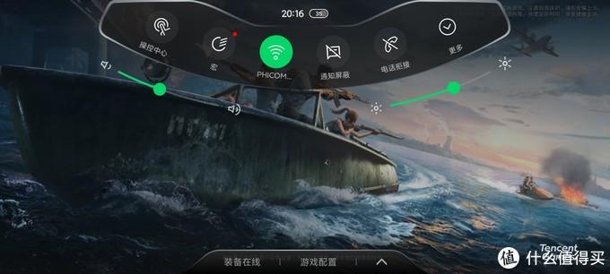 为游戏而生,为游戏而狂!腾讯黑鲨游戏手机3S让你在游戏世界中如虎添翼