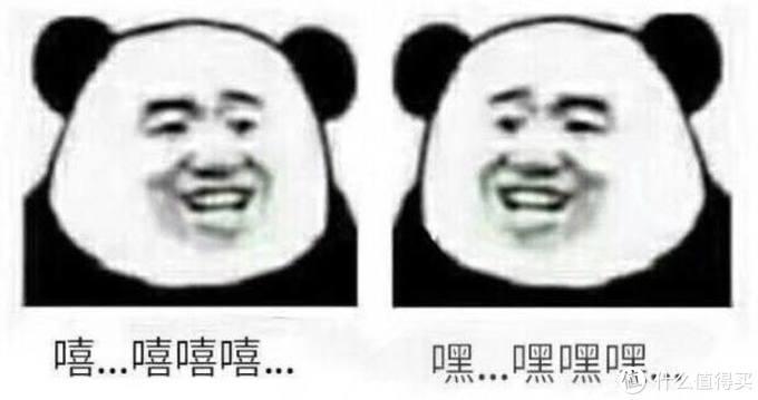 图源/网络