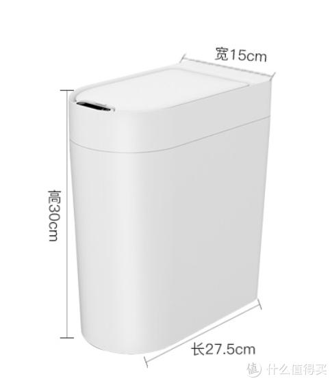 精致生活,垃圾桶也要智能的,新入小向感应垃圾桶分享