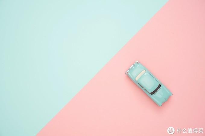 开车就花钱,不开浪费钱,怎么省钱?
