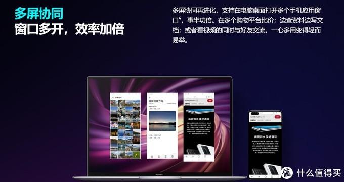 最新!首批 EMUI 11 名单公布,未来优先升鸿蒙 OS