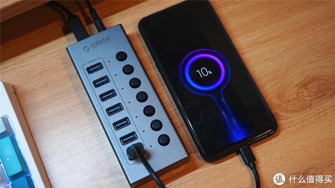 多口USB拓展 秒速传输 奥睿科7口工业级USB3.0集线器使用体验