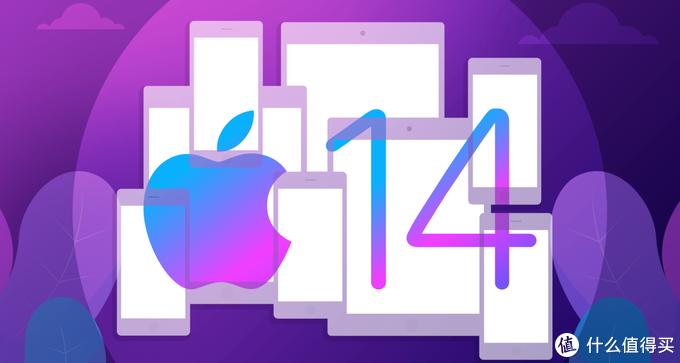 iOS 14正式版发布,主屏UI迎来大调整,15款机型可升级