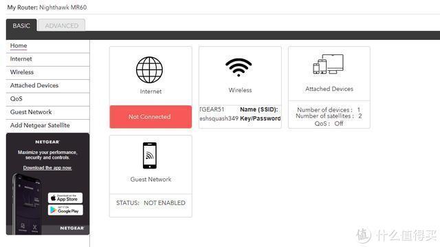 WiFi6时代来了,升级智能设备后,别忘记WiFi6路由器