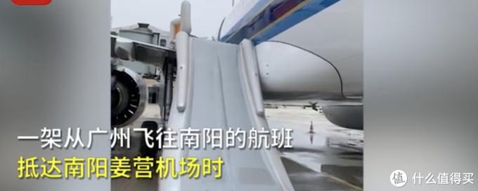 女子首次坐飞机误开应急舱门,行政拘留10日