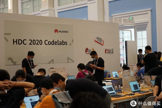 有惊喜,有热情,有关怀,我的HDC 2020华为开发者大会之行
