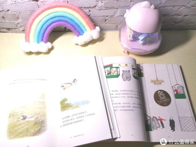 2020年8月下半月亲子伴读,中文分级阅读K1体验分享