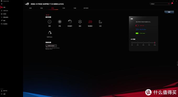 新品体验,双模16000DPI的影刃2无线版,一流手感确实值