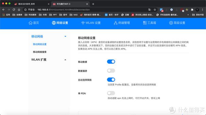 华为随行WiFi3体验:HDC大会内容创作者的救命稻草,告别无网络