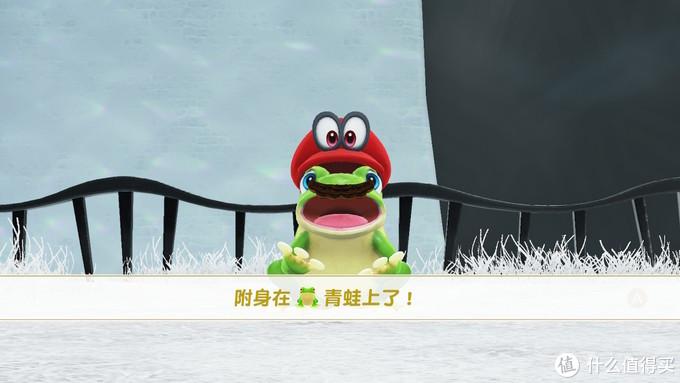 变成小青蛙