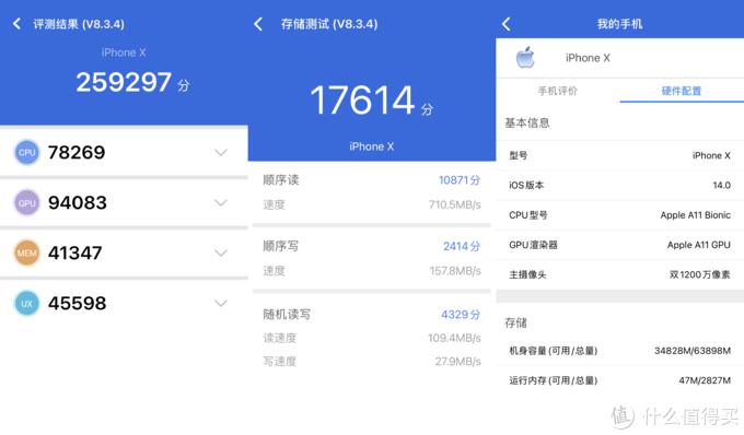 """苹果首款""""刘海屏""""的iPhone X升级到iOS 14正式版还流畅么?"""
