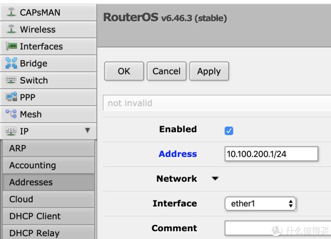 H3C S5800交换机与ROS通过OSPF对接及NAT配置-技术文