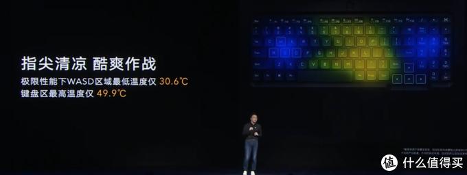 荣耀猎人游戏本V700发布,超薄机身、风谷独特散热方案、绚丽灯效