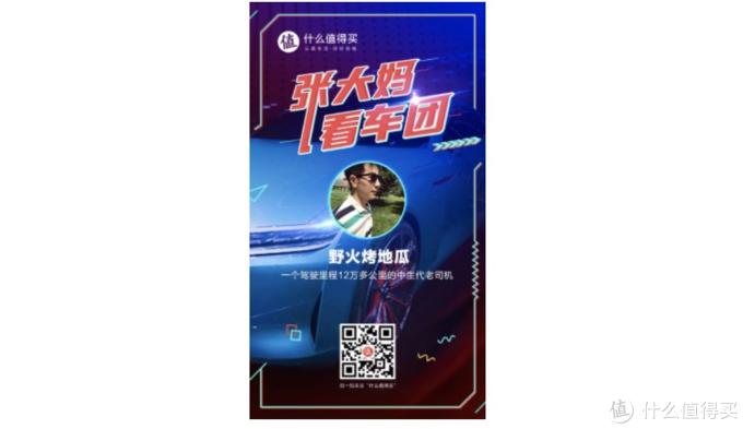 多款重磅新车亮相2020北京车展,大妈约你一起来看,还有有奖竞猜哦!(看车团名单公布!)