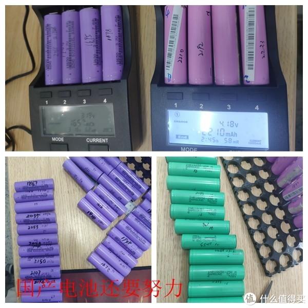 简单测试下电池,很多拆机电池,还是要增加电池保持支架