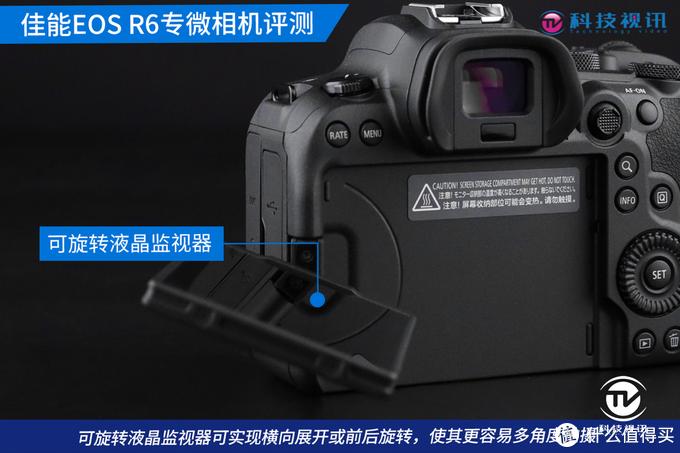 动静随心,实力至上!佳能EOS R6专微相机评测