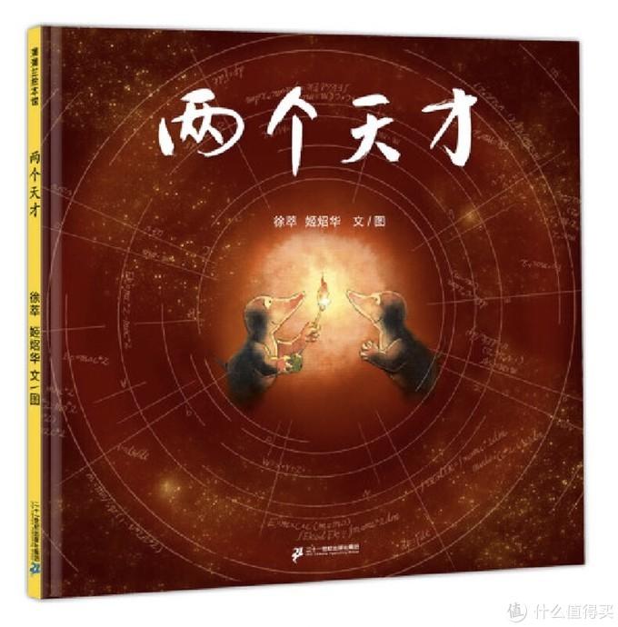 第十五届文津图书奖揭晓,国家图书馆向你推荐了这15本书!