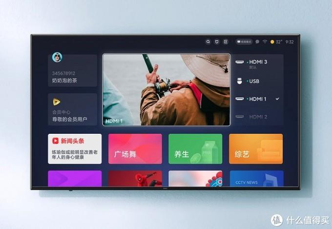 Redmi智能电视A55开启预约:预装电视版MIUI,到手价1777元