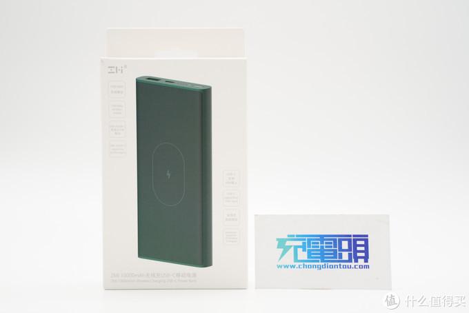 拆解报告:ZMI紫米10000mAh无线充移动电源WPB01